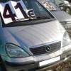 Polovni automobil - Mercedes Benz A 170 A 170 cdi