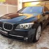 Polovni automobil - BMW 730 D FUL - 3