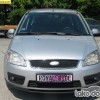 Polovni automobil - Ford 021 C 1.6 TDCI