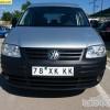 Polovni automobil - Volkswagen Caddy 1.9 TDI