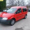 Polovni automobil - Volkswagen Caddy 1.6B,PLIN,ATEST,REG
