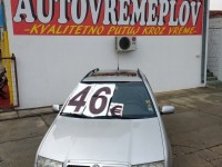 Polovni automobil - Škoda Fabia 1.9 TDI