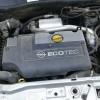 Polovni automobil - Opel Astra astra g 2.0 - 2