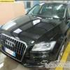 Polovni automobil - Audi Q5 USKORO