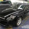 Polovni automobil - Mercedes Benz 123 Mercedes Benz CLS 250 USKORO