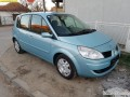 Polovni automobil - Renault Scenic 1.9 dci - 2
