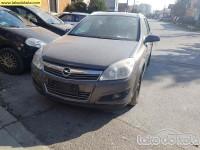 Polovni automobil - Opel Astra H Astra H Uskoro u ponudi