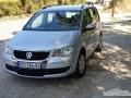 Polovni automobil - Volkswagen Touran 1.4 TSI - 2