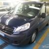 Polovno lako dostavno vozilo - Fiat scudo 2.0 MJET